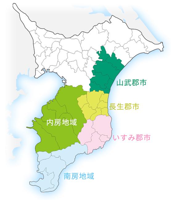 千葉県房総のエリア紹介